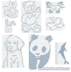 Рисунки символами Вконтакте - животные
