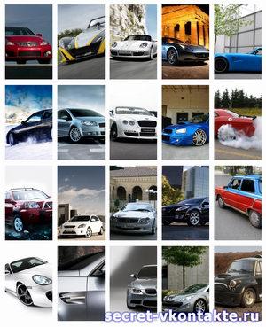 автомобили аватары для вконтакте бесплатно