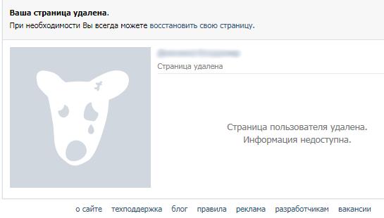 delvk03