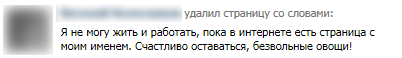 delvk04