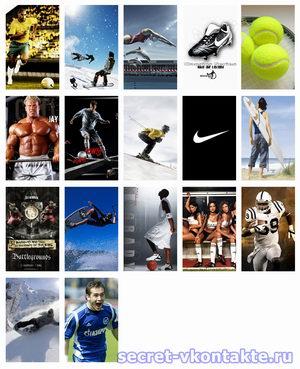 спорт аватары для вконтакте бесплатно